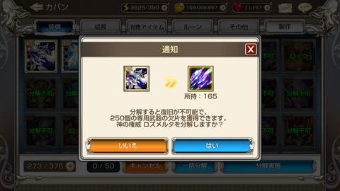 Screenshot_20181018-222303