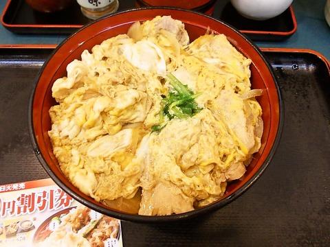 foodpic3283936
