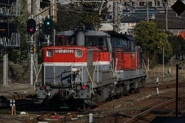 DSC00209_R