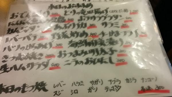 IMG_20160319_153555