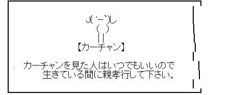 2011y07m07d_181848131