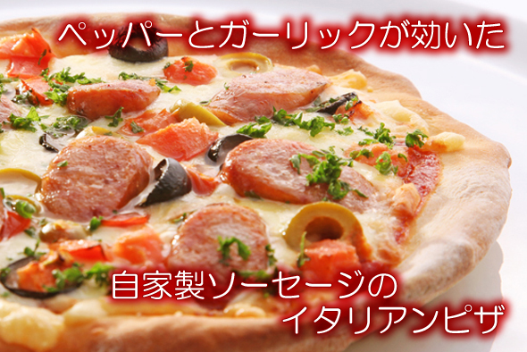 pizza2_08