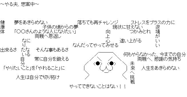 1023171055