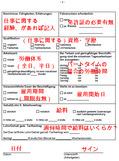 Shinsei 03