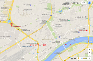 在フランクフルト日本領事館map