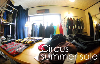 circus_summer_sale