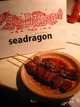 seadragon01