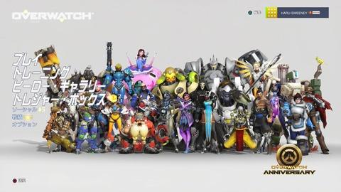 ow_anniversary