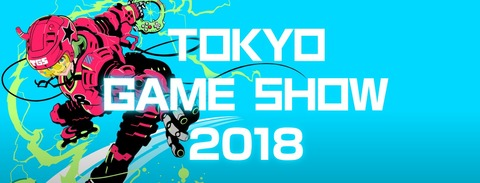 tgs2018_title