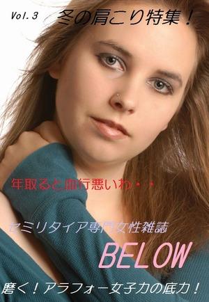 BELOW3