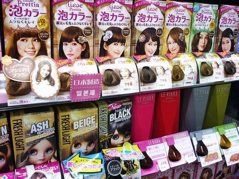 hair-dye-398221_640