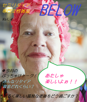 BELOW4