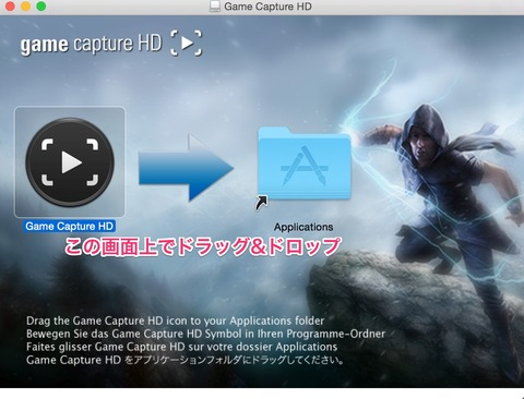 Game_Capture_HD