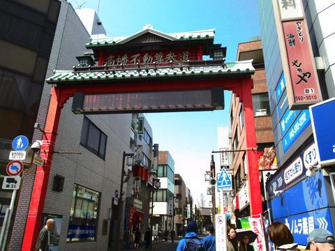 春 東京散歩 025