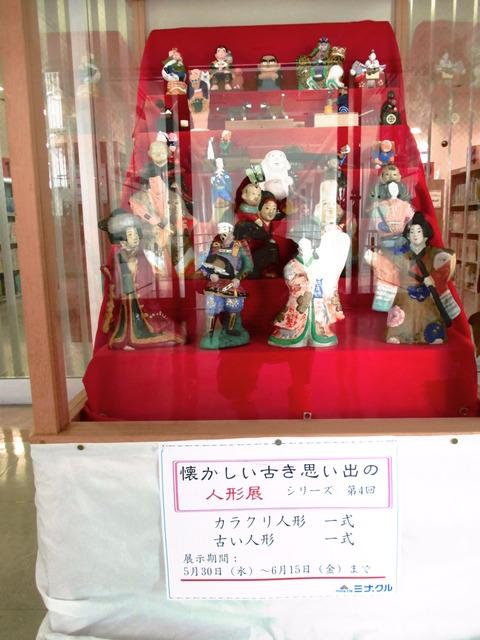 なつかしい人形展 001