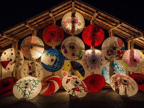 金沢和傘 ②