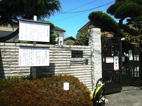 春 東京散歩 031
