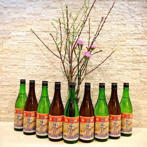 花嫁のれん 日本酒