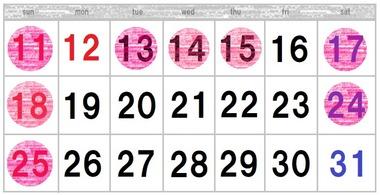 カレンダー 2019obon