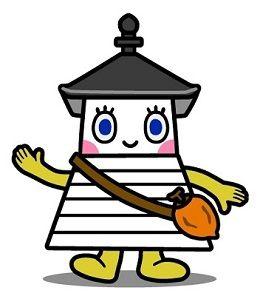 志賀町観光協会ゆるキャラデータ(オリジナルをトリミングしたもの)