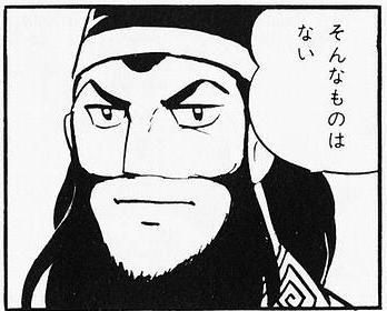 sonamonohanai