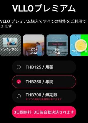 Screenshot_20210726-130649_VLLO
