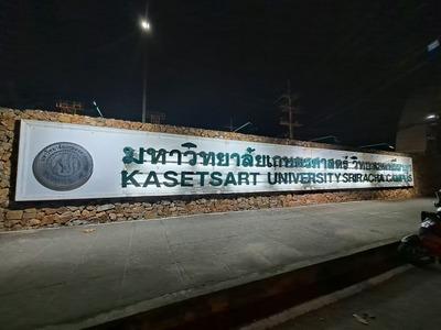 20201110_194418