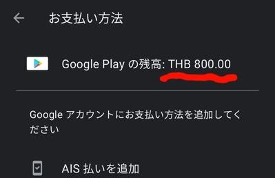 Screenshot_20210726-131719_Google Play Store