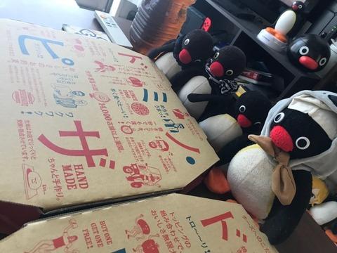 友奈のピザを食い尽くす!の巻_181022_0002