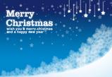 クリスマスカード2009