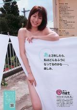 LP1027 (7)