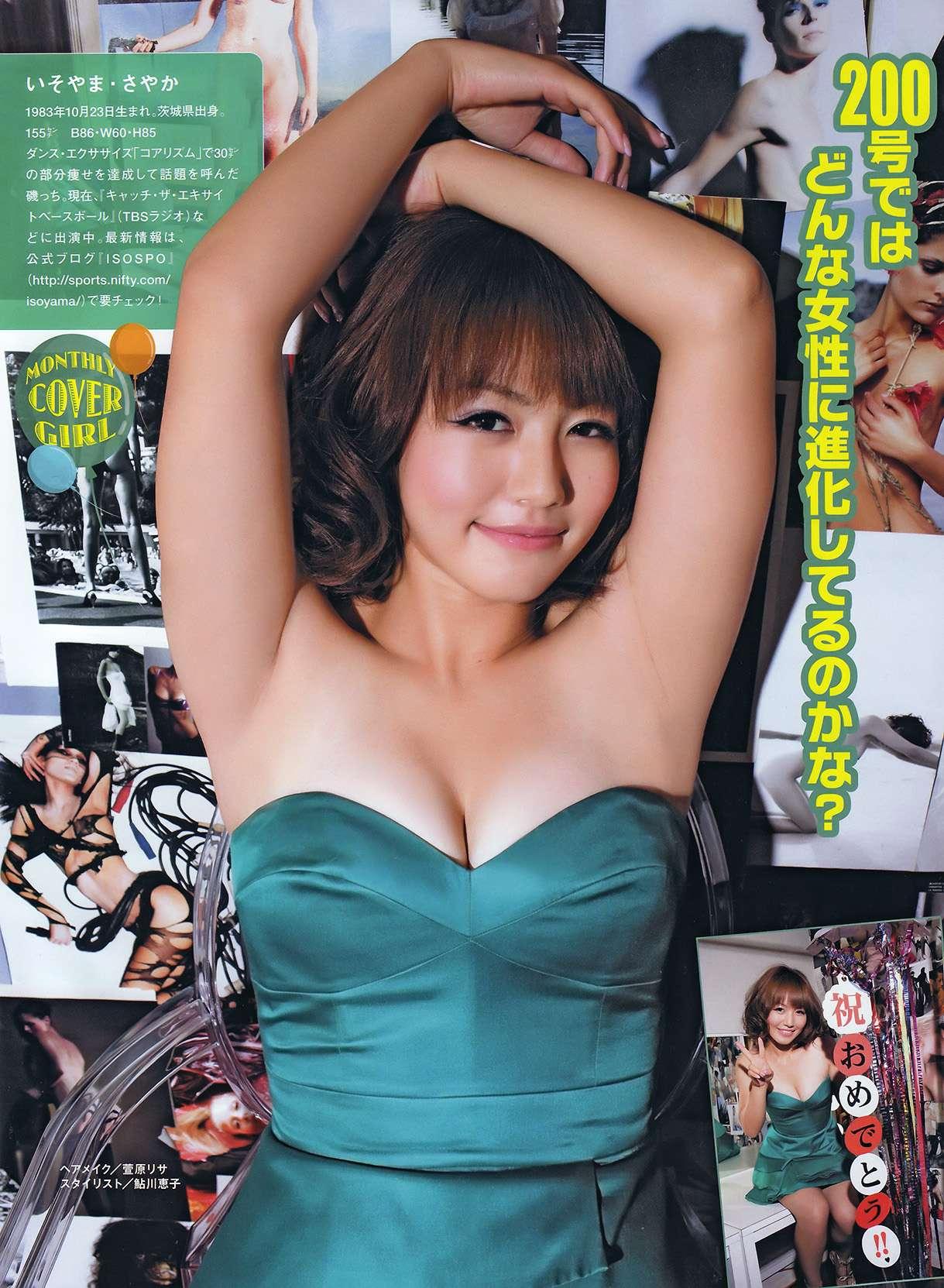 livedoor.jp imagesize 956x1440