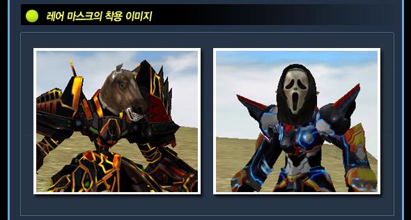 mask_05