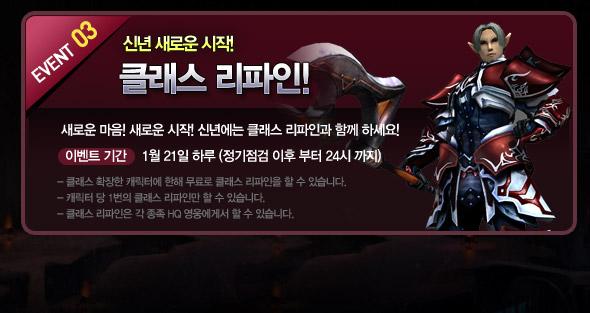 update_05
