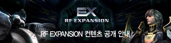 Expansion_title