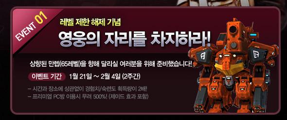 update_03