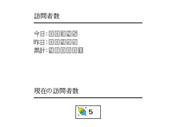 20170705-48万アクセス2