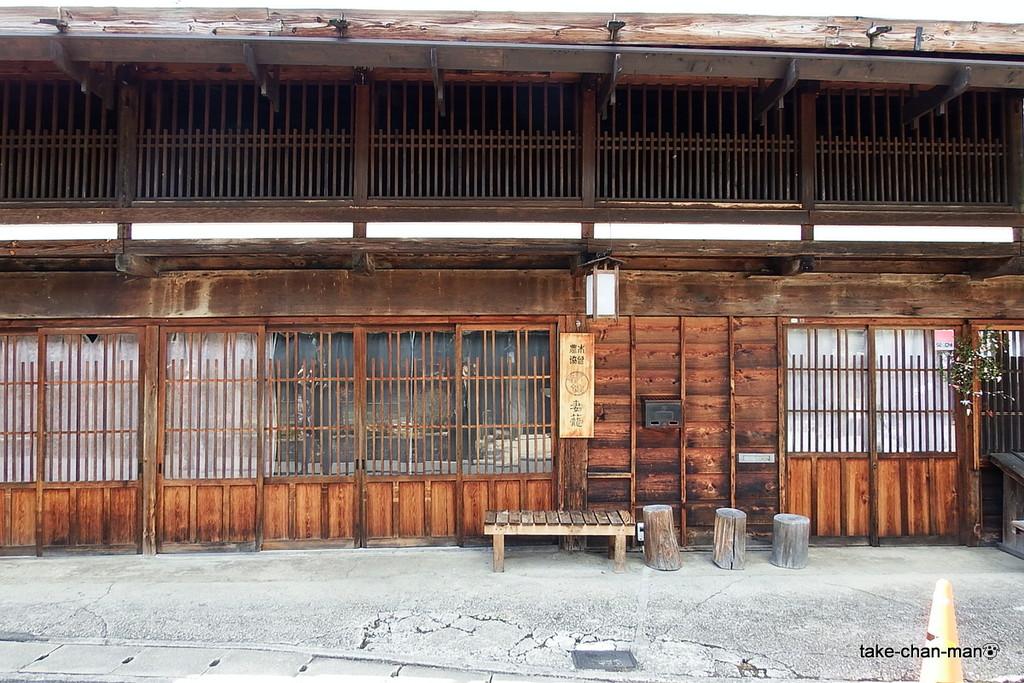 妻籠宿-011