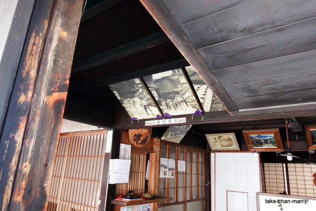 妻籠宿-022