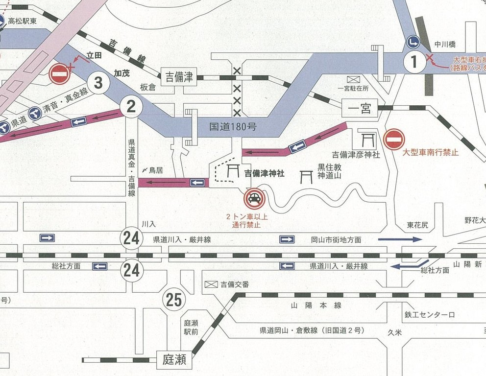 吉備津神社交通規制