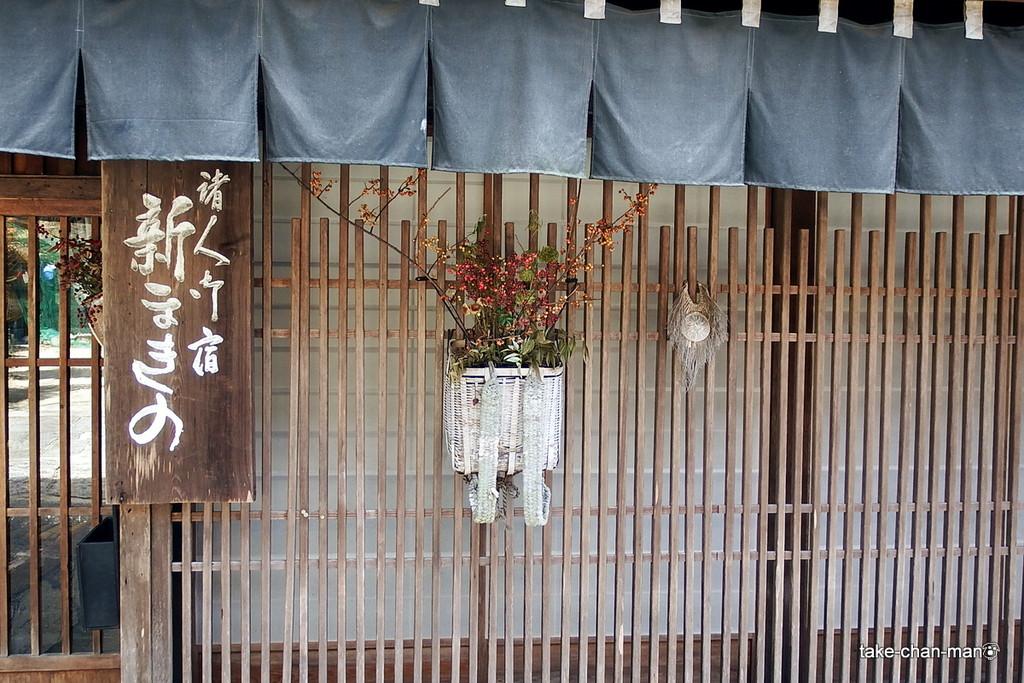 妻籠宿-044
