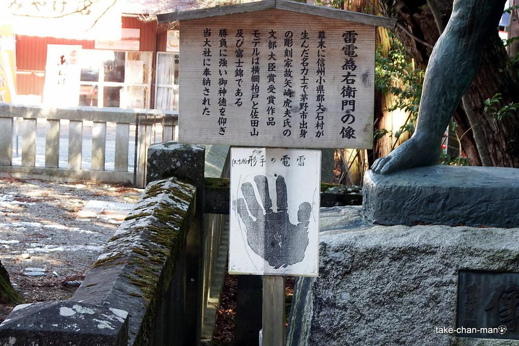 上社・本宮-039