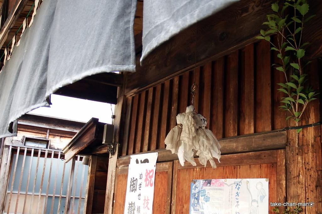 妻籠宿-041