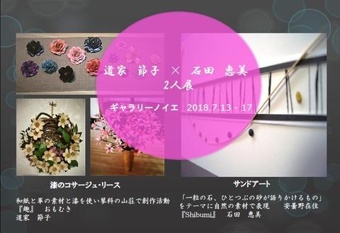 http://livedoor.blogimg.jp/noyie/imgs/7/0/70f891d8-s.jpg