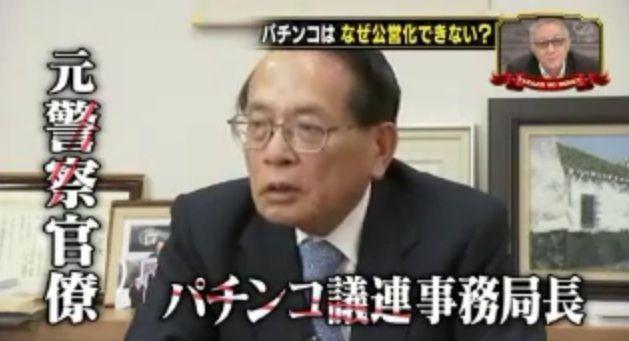 日本政府、パチンコ・マルハンの韓会長に紺綬褒章を受章 / 韓国系優遇で北朝鮮の核実験に抗議か [無断転載禁止]©2ch.net [422186189]YouTube動画>4本 ->画像>69枚