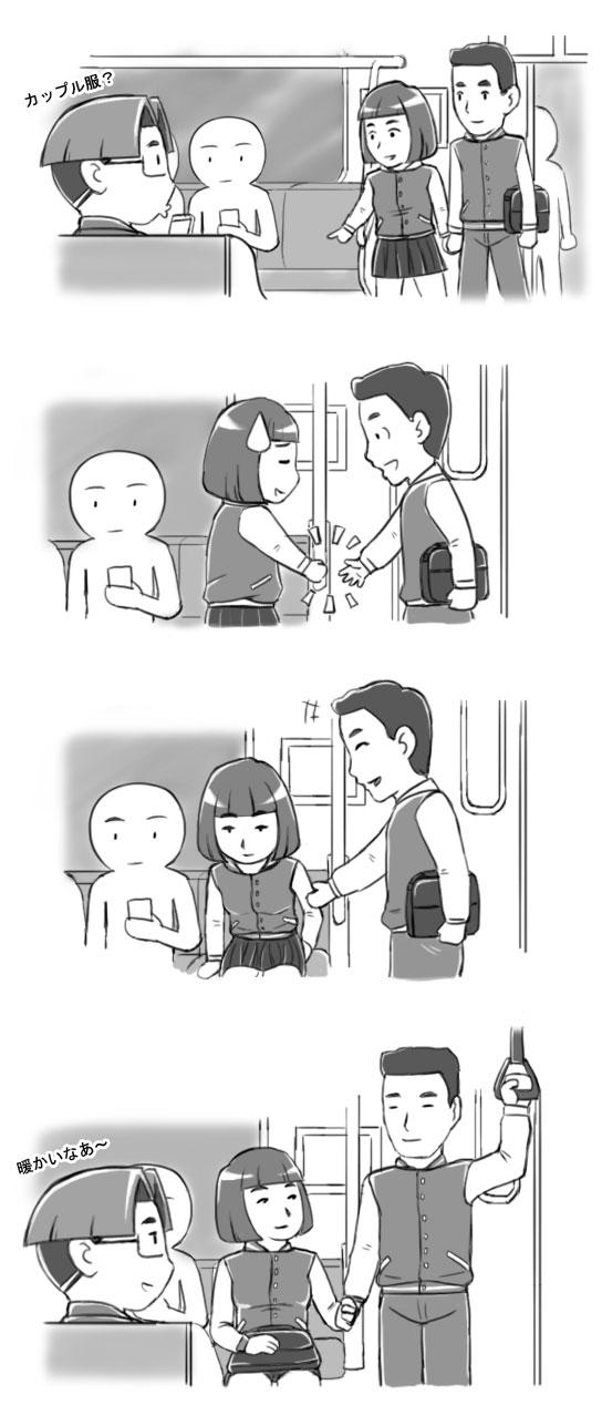 p389日文