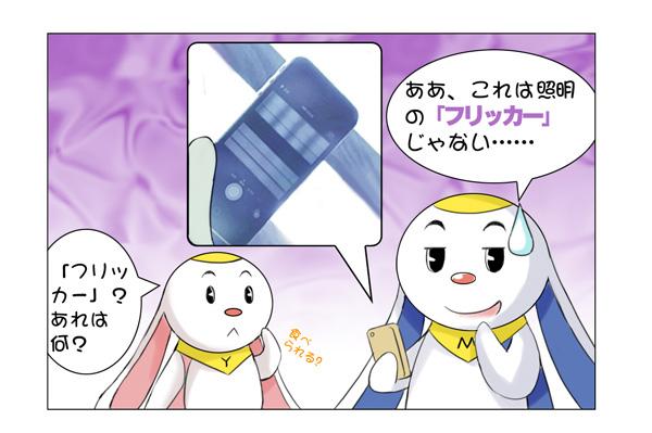 7月期漫画中文版`2