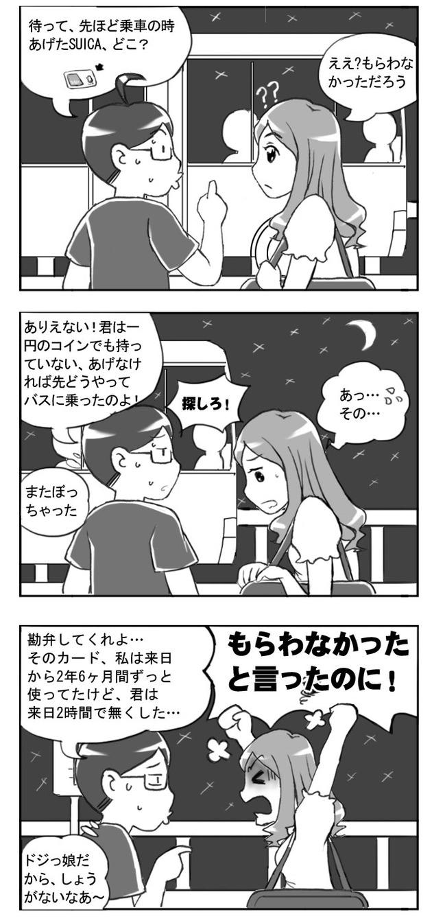 p277`1