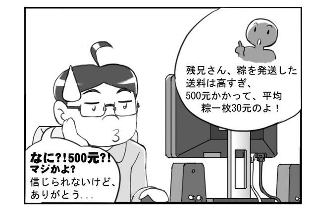 p265`2
