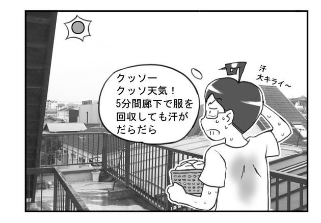 p266`1